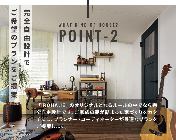 写真:オリジナル設計の洋室